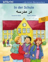 In der Schule (978-3-19-169600-9)