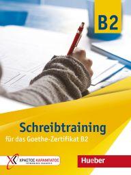 Training für das Goethe-Zertifikat B2 (978-3-19-201684-4)