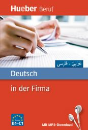 Deutsch in der Firma, Arabisch/Farsi