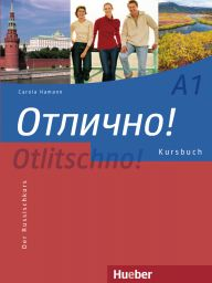 e: Otlitschno! A1, KB+MP3,DA