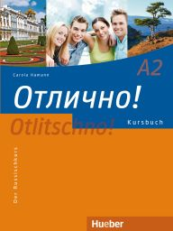 e: Otlitschno! A2, KB+MP3,DA