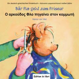 Bi:libri, Bär Flo Friseur, dt.-griech.