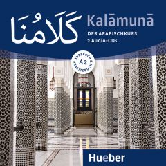 Kalamuna A2, Audio-CDs