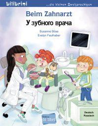 Bi:libri, Beim Zahnarzt, dt-russ