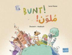 Bi:libri, Bunt!, dt-arab