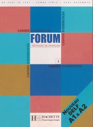 FORUM 1, Cahier d'exercices