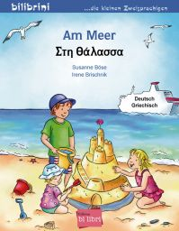 Bi:libri, Am Meer, dt.-griech.