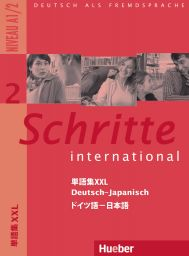 Schritte intern. 2, Gloss.XXL Dt.-Japan.