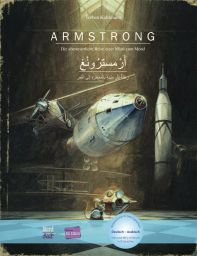 Armstrong (978-3-19-069599-7)