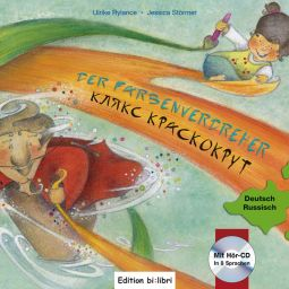 Der Farbenverdreher (978-3-19-789594-9)
